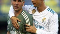 Люка Зидан изигра първия си мач на вратата на Реал
