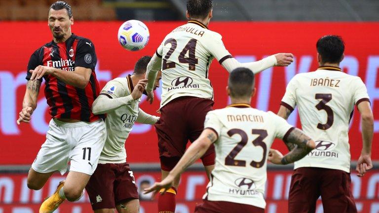 Ибрахимович се отличи с два гола, но те не бяха достатъчни за победа срещу Рома.