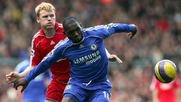 Джереми Идването на Моуриньо беляза голяма чистка в състава на лондончани, но Джереми бе един от играчите, на които Специалния продължи да разчита. Той остана до 2007-а, когато отиде в Нюкасъл. В момента заема висок пост във футбола в родината си Камерун.