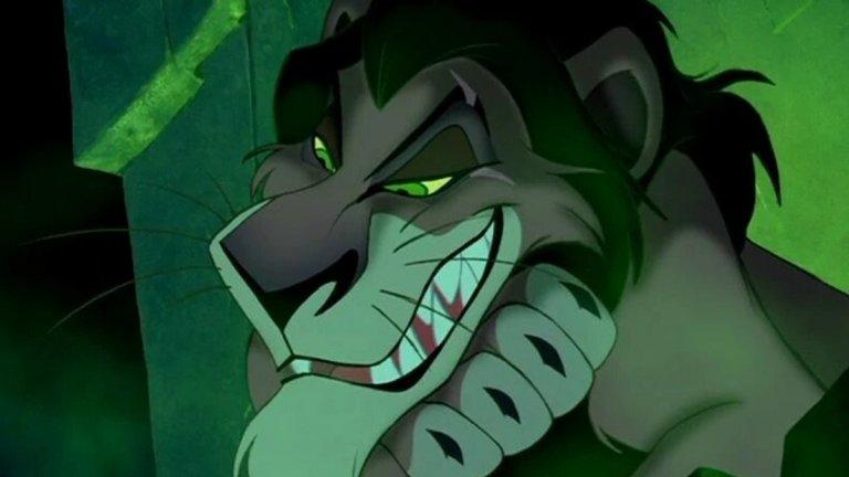 """Скар (""""Цар Лъв"""") Озвучен от: Джеръми Айрънс  Класическата анимация на """"Дисни"""" чрез животни ни показа някои чисто човешки черти. Скар е завистливият брат на благородния крал на животните Муфаса. По-хилав и мрачен на вид лъв, който действа от сенките, плете интриги, а в един момент извършва братоубийство с цел да заеме мястото на Муфаса. На всичкото отгоре е заобиколен буквално от хиени, чудесна илюстрация на подлизурковците около властниците в истинския живот. Скар е пример за персонаж, който всички сме мразили като деца, но за съжаление като възрастни може би сме изпитали завистта и амбицията, които тровят съзнанието му."""