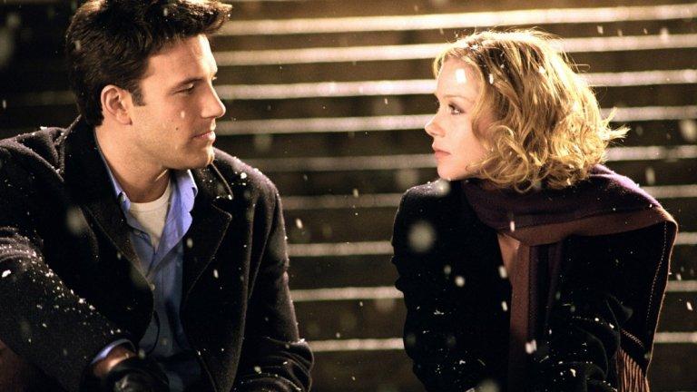 """""""Да преживееш Коледа"""" е филм от тъмните времена на Бен Афлек. Във филма участват още Кристина Апългейт, Джеймс Гандолфини и Катрин О`Хара.  Филмът е тотален провал и според криктиката, и според зрителите. Бюджетът му е 45 милиона долара, от които си връща едва 15,1 милиона"""