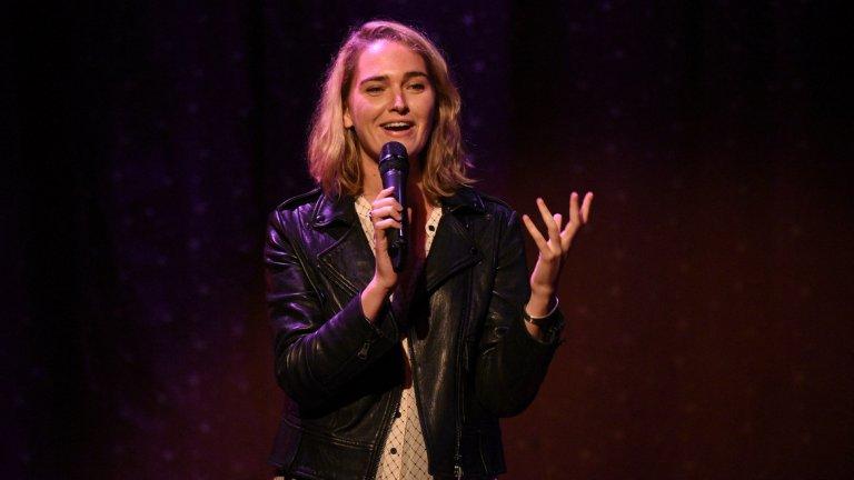 Комедийният поход на една феминистка срещу мъжките дебелашки шеги