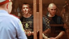 Най-кървавата неонацистка банда в историята на Русия
