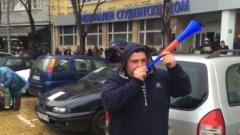 """Активисти на """"Сила"""" блокираха Орлов мост и АМ Струма за кратко"""