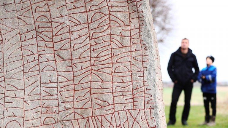 Свидетелство за това, че климатът е тревожил викингите, можа да се окаже Rök Stone в Швеция - известен с най-дългия рунически надпис върху камък.