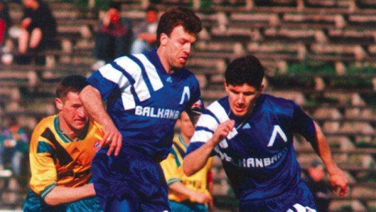 Наско Сираков поведе Левски към рекордната преднина от 17 точки през 1994/1995.