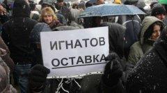 В края на 2012 г. учените се вдигнаха на протест срещу далаверите във ФНИ