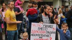 В Манастирски ливади излязоха на протест заради отменен строеж на детска градина