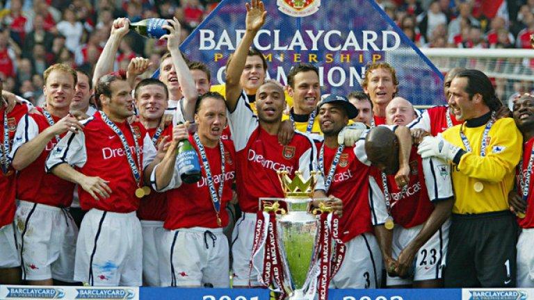 През последните 23 години отборът на Арсенал е една от постояните величини във Висшата лига на Англия.