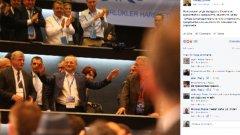 """Доган пише за """"Силата"""" във Facebook"""