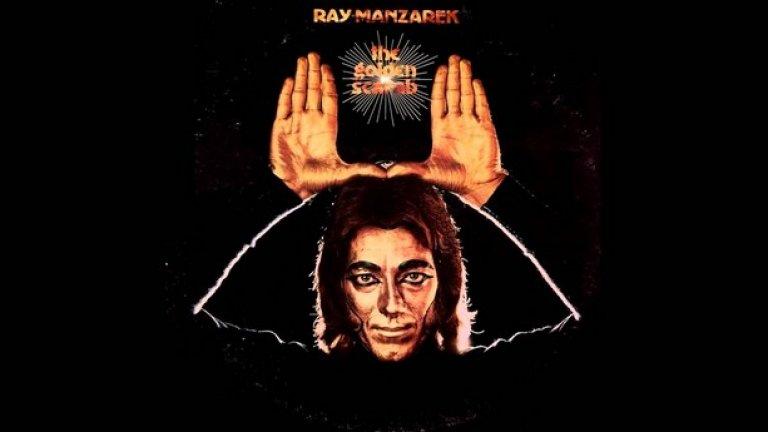 1. The Golden Scarab (1974) – Рей Манзарек  Ако има албум, който наистина е поставил под въпрос постиженията на легендарна банда, това вероятно е плачевният опит на Рей Манзарек да намери живот след The Doors.   В непреднамерено забавния The Golden Scarab клавиристът изсипва мъчителни кабаре песни с банални текстове и неуместни опити за Doors-изми в тях. Опитайте се да чуете само титулната песен и Джим Морисън ще ви залипсва болезнено, дори никога да не сте харесвали The Doors.