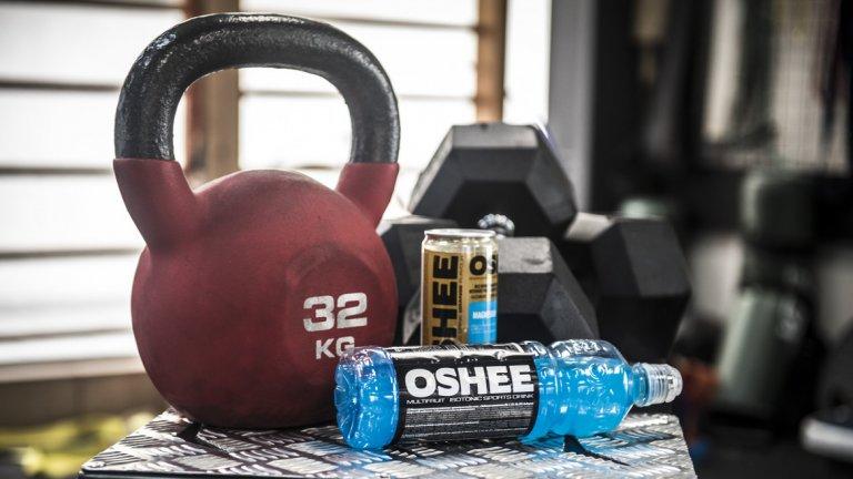 А ние напомняме: не забравяйте да се хидратирате преди, по време и след тренировка за по-голяма издръжливост. За силови мускулни тренировки може да се доверите на OSHEE Isotonic Drink. Напитката е професионална и специално разработена формула, съдържаща микро и макро елементи. Благодарение на добавените натрий, калий и витамини група В, OSHEE осигуряват оптимална хидратация на организма, което доставя незабавен прилив на енергия и повишава издръжливостта.
