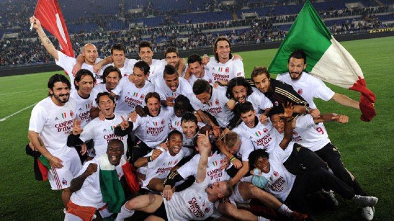 """Милан спечели """"скудетото"""" в Италия за първи път от 2004 г. насам"""