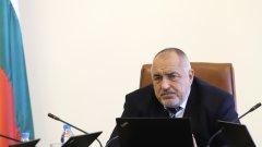 Кабинетът предлага и ръст на лимита за поемане на нов държавен дълг до 10 млрд. лв.