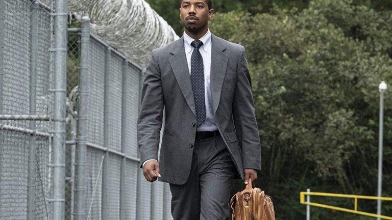 """""""Милост"""" (Just Mercy) Премиера: 21 февруари  Драмата, базирана на истинска история, разказва за Уолтър МакМилиън (Джейми Фокс) - афроамериканец, осъден за убийството на жена. С помощта на младия адвокат Брайън Стивънсън (Майкъл Б. Джордан от """"Крийд"""") затворникът ще се опита да обжалва присъдата си и да се бори за справедливост."""