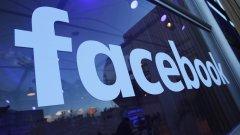 """Това съобщават от Bloomberg като допълват, че от социалната мрежа съобщават, че са спрели да използват хора за тази цел """"преди повече от седмица"""""""