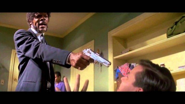 """""""English, motherfucker, do you speak it?!""""   """"Криминале""""    От всички филмови цитати на персонажи, изиграни от Самюъл Джаксън с думата """"motherfucker"""" в тях, този изпъква с изключителна комбинация от заплаха и комичност.   Джаксън е идеален за сочния диалог на Тарантино, а в конкретната сцена образът му Джулс си играе с няколко жертви, преди да прекрати съществуването им. От години репликата """"английски, шибаняко, говориш ли го?"""" живее свой собствен живот и е поставяна във най-различен контекст."""
