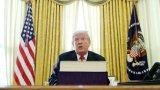 Доналд Тръмп обяви извънредно положение в САЩ