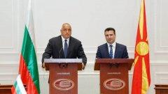 Зоран Заев ще се срещне с Борисов в Пловдив
