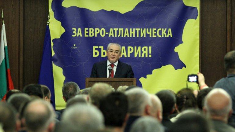 Започва създаването на новата партия на отлъчения бивш лидер на ДПС
