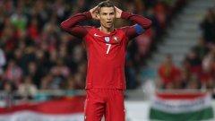 Роналдо игра до 68-ата минута в този мач, който португалците няма да искат да си спомнят