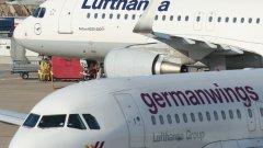 Германският превозвач залагаше много на Germanwings