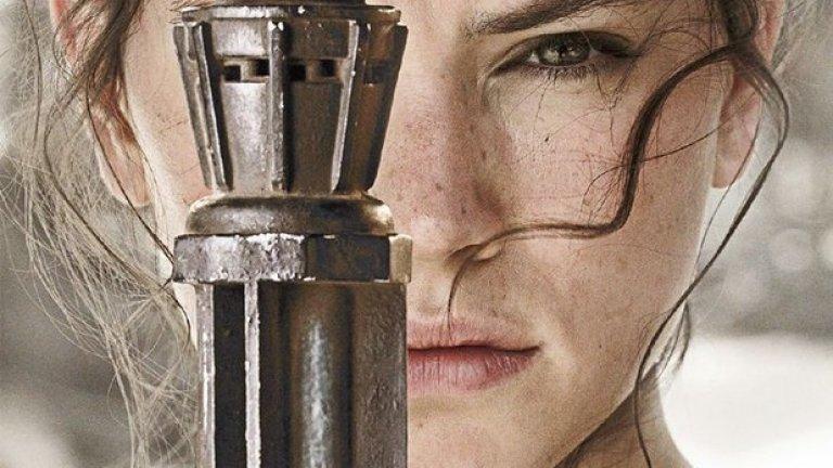 """Рей е сред новите герои в """"Междузвездни войни"""". Нейната родина е Джаку, а в ролята е актрисата Дейзи Ридли"""