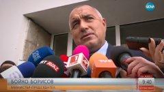 """""""Ако подам оставка, ГЕРБ няма да участват във властта"""", заяви Борисов след като гласува в Банкя"""