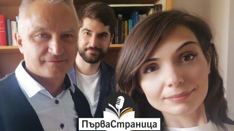"""Писателят и автор на """"18% сиво"""" и """"Опашката"""" е гост в подкаста на Webcafe.bg"""