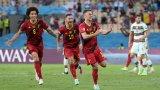 Белгия се измъчи срещу Португалия, но ни очаква велик четвъртфинал срещу Италия!