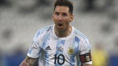 Меси: Казваха, че не заслужавам да нося фланелката на Аржентина