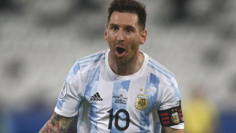 Меси се наслаждава на ролята си на талисман в тази Аржентина