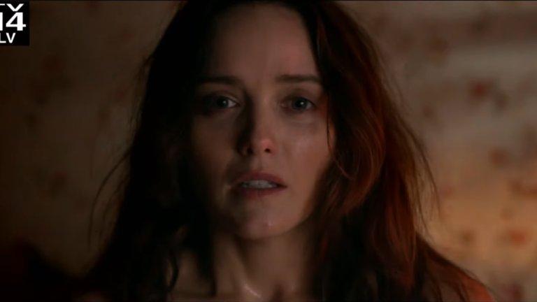 """Първи трейлър на сериала Clarice: мрачно продължение на """"Мълчанието на агнетата"""""""