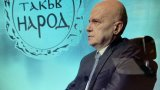 """Лидерът на """"Има такъв народ"""" обясни интереса към Илиев с интереса към партията"""