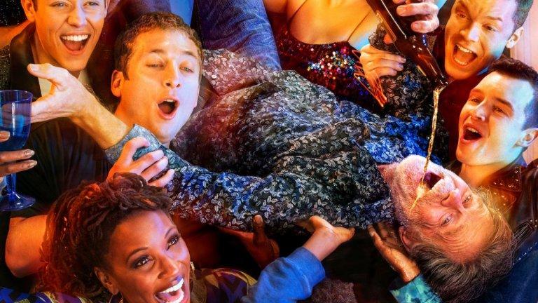 БОНУС: Има още няколко сериала, с които също ще се сбогуваме през тази година. Комедийната драма Shameless с Уилям Х. Мейси приключва със своя 11-и сезон, започнал в края на 2020-а. Супергеройските Supergirl и Black Lighting ще приключат съответно с шести и четвърти сезон. Комедията Atypical на Netflix също достига своя финал с четвъртия си сезон.