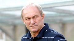 Франчишек Смуда вкара през сезон 1996-97 Видзев в групите на Шампионската лига