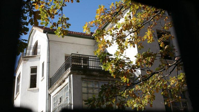 Къщата на Фингов