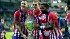 """Трима световни шампиони с Франция се радват на още един трофей - Суперкупата на УЕФА, спечелена с Атлетико. Може ли това да е годината на """"дюшекчиите""""?"""