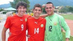 Ивелин (с №9) с колеги от националния отбор на България
