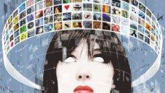 Трябва ли интернет потребителите да свикнат с мисълта, че всяка тяхна дейност ще бъде отчитана и систематизирана?