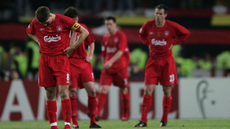 А само час и половина по-рано, след първото полувреме, Ливърпул изглеждаше разбит.