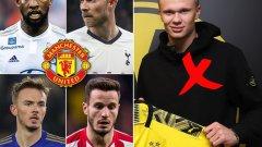 Вижте в галерията кои са петимата набелязани от Манчестър Юнайтед за привличане по време на предстоящия трансферен прозорец.