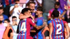Най-сетне радост за Барселона със спокойна победа и дълго чакано завръщане