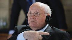 Руски депутати решиха да Михаил Горбачов заради разпада на СССР