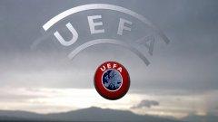 УЕФА не изключва вариант за отлагане на европейското