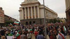 """От формацията призоваха симпатизантите си да се влеят в обединението """"Демократична България"""""""