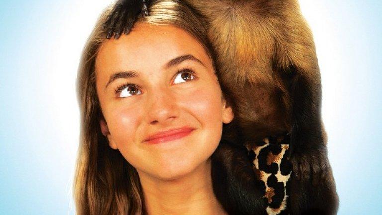 """""""Добавете малка маймунка към живота си"""""""
