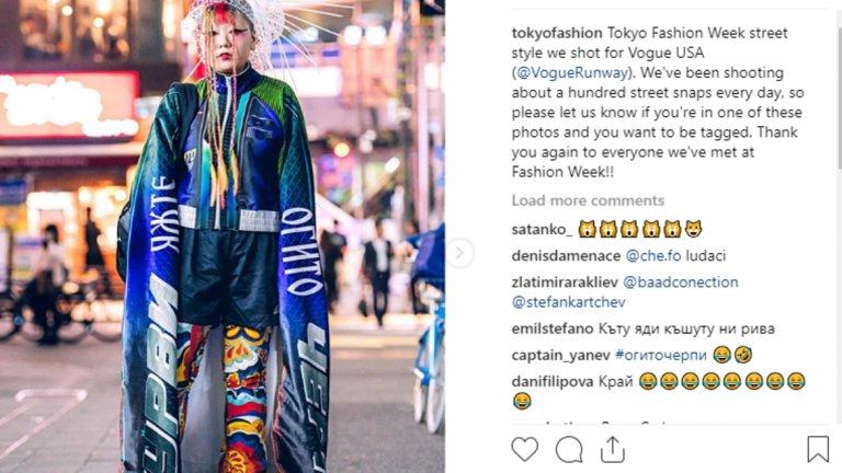 Моделът на Стефан Карчев стана част от фотосесия на Vogue за уличната мода в Токио (още в галерията)