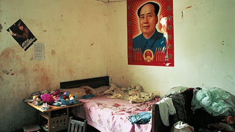 Спалнята на Донг