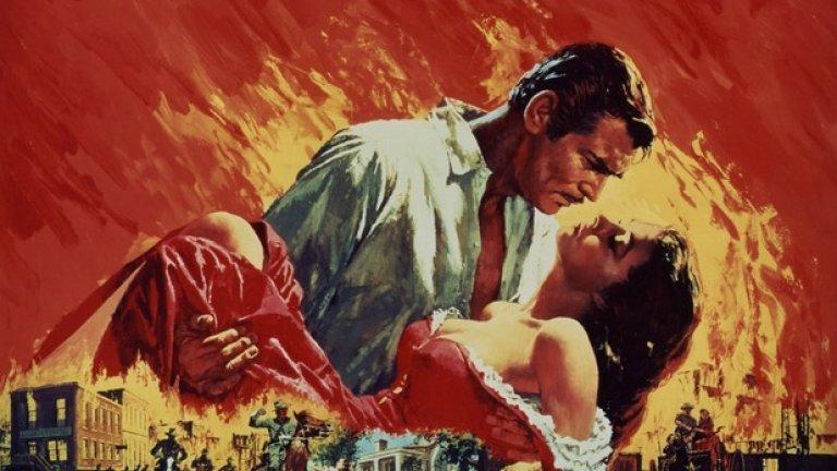 """""""Frankly, my dear, I don't give a damn!""""   """"Отнесени от вихъра""""  В последните думи на Ред Бътлър към Скарлет О'Хара  - """"Честно казано, скъпа, не ми пука!"""", се съдържа огромна част от очарованието на Ред, който най-накрая е преодолял мъчителната си любов към Скарлет.   Кларк Гейбъл и Вивиан Лий изиграват сцената перфектно, а грубият език, който персонажът на Гейбъл ползва, за да изрази безразличието си към героинята на Лий, шокира американската общественост през 1939-а година.   Днес цитатът е синоним на класно и остро отношение към някого, от когото просто ти е писнало, и намира чудесни приложения в междуличностни ситуации по целия свят."""